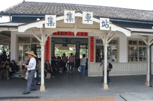 集集火車站(二)
