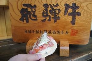 飛驒牛壽司