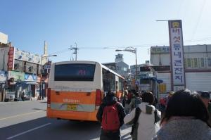 前往內藏山的巴士