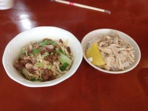 嘉義雞肉飯及乾麵