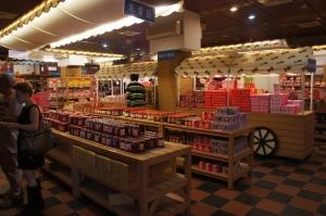 大湖草莓文化館手信商店