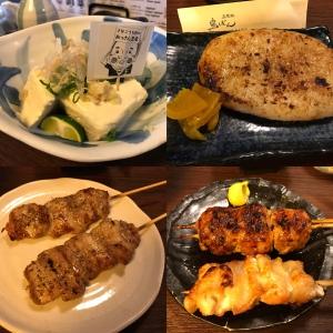 串燒店的美食